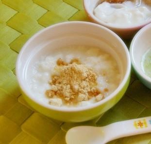 きなこミルクパン粥56