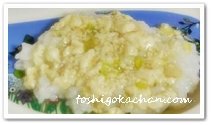 豆腐あんかけ2