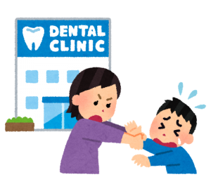 medical_haisya_iyagaru