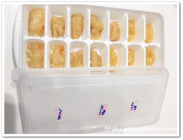 製氷皿で保存