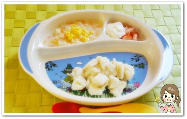 離乳食100日1回目スープパン粥