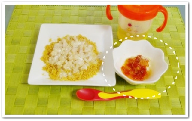 離乳食135日豆腐のトマトソース