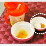 離乳食40日2回目かぼちゃヨーグルト