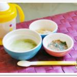 離乳食30日目キャベツ粥