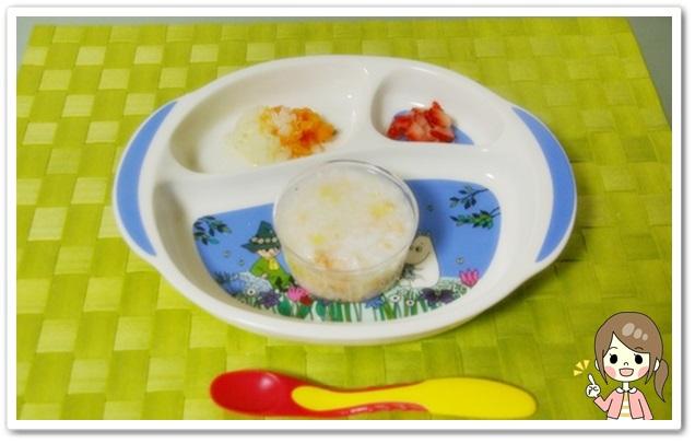 離乳食100日2回目野菜スープ粥