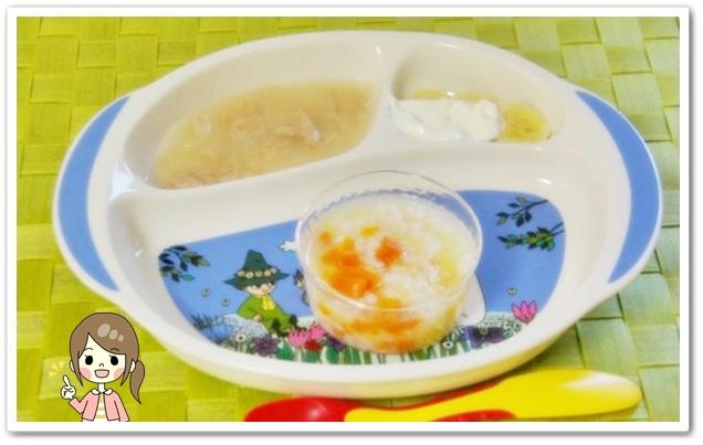 離乳食105日1回目野菜スープ粥