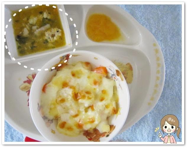 離乳食174日1回目鶏団子のかぼちゃスープ