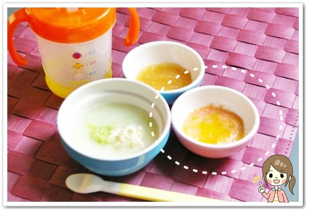 離乳食34日目かぼちゃとにんじんのミルクスープ