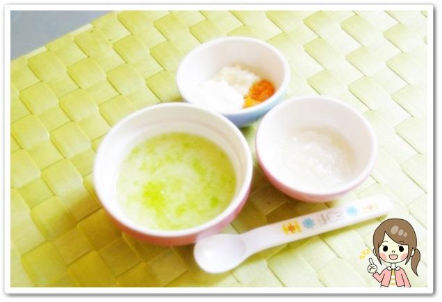 離乳食50日1回目白菜粥