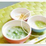 離乳食51日1回目鯛と白菜のとろとろ