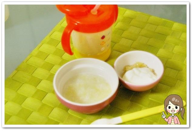 離乳食53日2回目鯛とキャベツのお粥