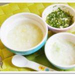 離乳食57日1回目キャベツ粥