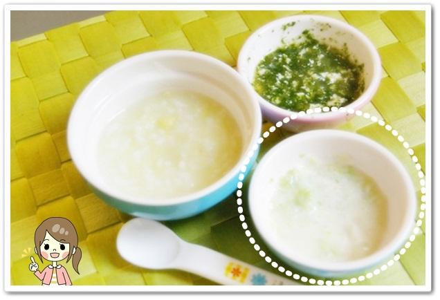 離乳食57日1回目そら豆とじゃがいものミルクスープ