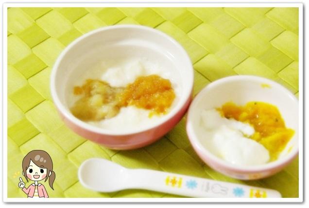 離乳食57日2回目ミルクパン粥バナナりんご乗せ