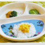 離乳食58日1回目かぼちゃ豆腐丼