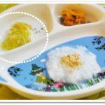 離乳食59日1回目豆腐の野菜あんかけ