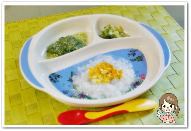 離乳食66日1回目【中期】かぼちゃ豆腐丼