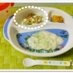 離乳食66日2回目にんじん・かぶ・豆腐の和え物