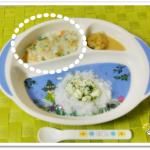 離乳食67日2回目根菜のミルク煮
