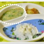 離乳食68日2回目野菜ホワイトシチュー