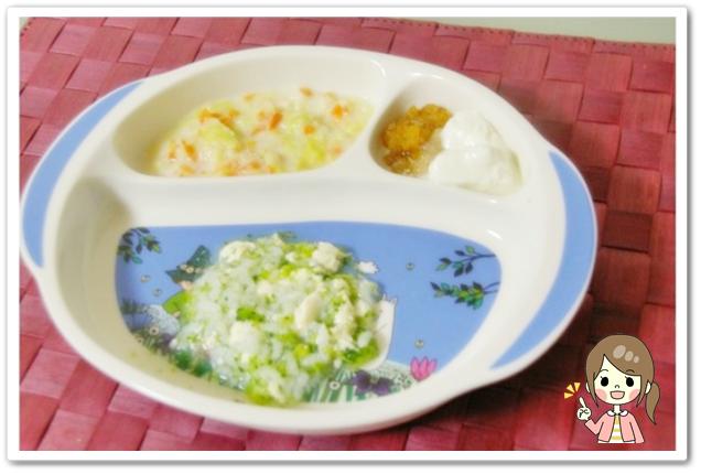 離乳食71-2ブロッコリーと豆腐のお粥