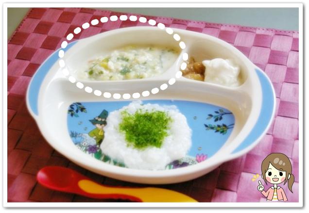 離乳食72日1回目豆腐と野菜のスープ