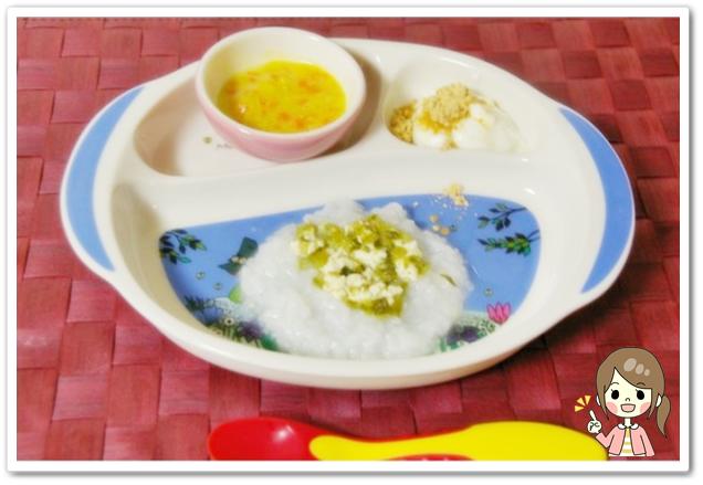 離乳食72日2回目春キャベツと豆腐のお粥