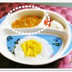 離乳食73日1回目野菜とろとろスープ