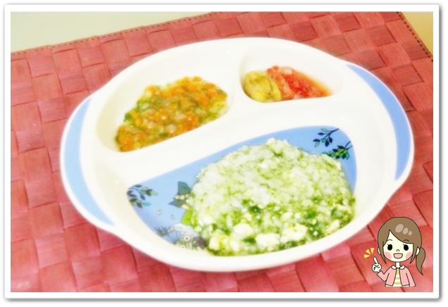離乳食74日2回目ほうれん草と豆腐のお粥