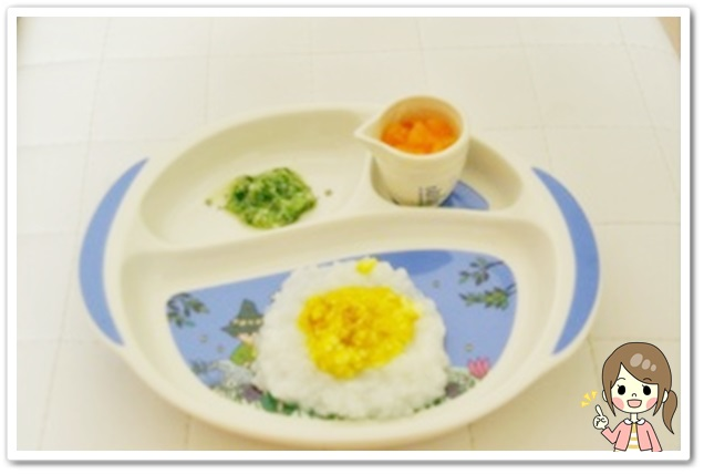 離乳食89日2回目[中期]豆腐のかぼちゃ丼
