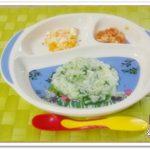 離乳食93日1回目【中期】ほうれん草粥
