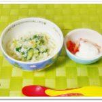 離乳食97日2回目野菜と豆腐のあんかけうどん