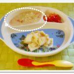 離乳食98日1回目鮭のクリームシチュー