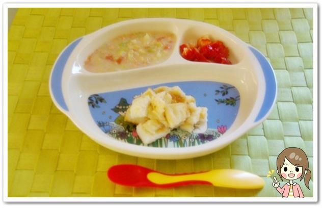 離乳食98日1回目野菜スープパン粥
