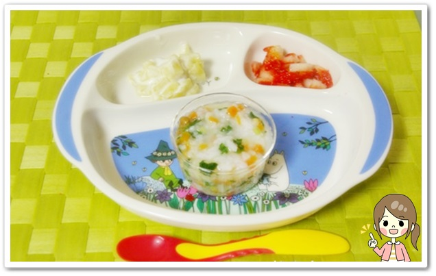 離乳食98日2回目納豆入り野菜スープ粥