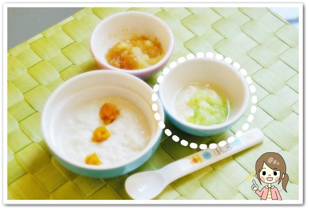 離乳食47日1回目豆腐白菜乗せ