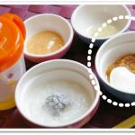 離乳食42日1回目野菜のとろとろミルク煮