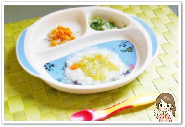 離乳食64日1回目野菜あんかけ粥