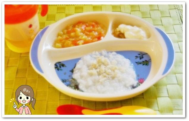 離乳食112日1回目タラ粥