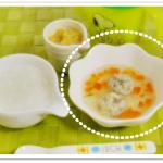 離乳食151日2回目アジつみれのスープ