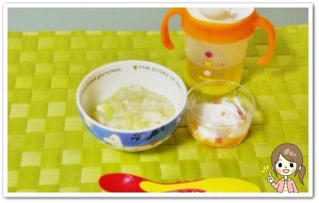 離乳食103日2回目豆腐と野菜のあんかけ丼