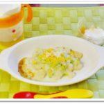 離乳食104日1回目枝豆入りパングラタン