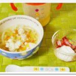 離乳食106日2回目野菜と豆腐のうどん