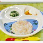 離乳食108日1回目高野豆腐とほうれん草の和え物