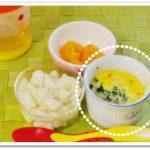 離乳食109日1回目高野豆腐入り茶碗蒸し