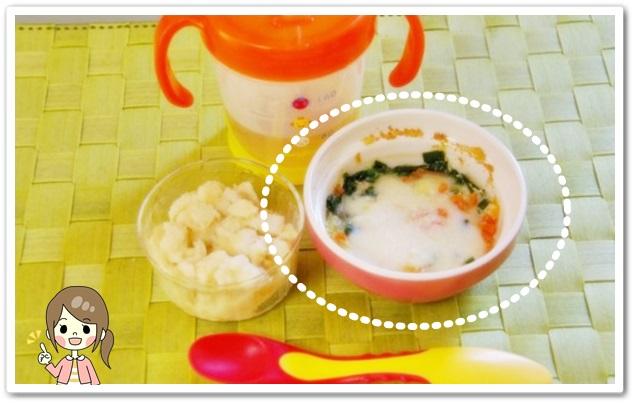 離乳食110日1回目高野豆腐入りグラタン