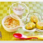 離乳食114日1回目【中期】にんじんとバナナヨーグルト