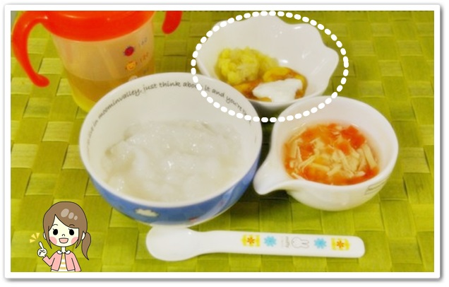 離乳食114日3回目タラのハンバーグヨーグルトソース