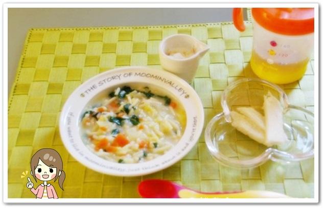 離乳食115日1回目ホワイトソースのスープパスタ