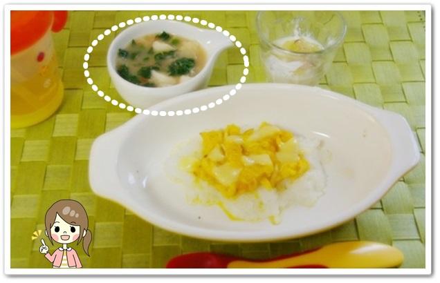 離乳食117日1回目【後期】野菜スープ